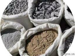 Песок в мешках от 40 кг Доставка Выгрузка