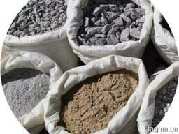 Песок в мешках отсев щебень цемент пісок щебінь