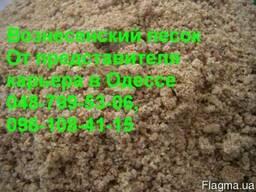 Доставка песка щебня 7 14 20 40 тонн