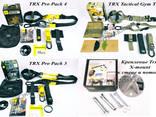 Петли TRX PRO (2, 3, 4, Tactical) подвесные. Новые модели. Доставка - фото 1
