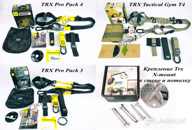 Петли TRX PRO (2, 3, 4, Tactical) подвесные. Новые модели. Доставка