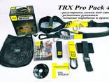 Петли TRX PRO (2, 3, 4, Tactical) подвесные. Новые модели. Доставка - фото 2