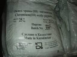 Пигмент зелёный Окись хрома Казахстан мешок 25 кг