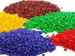 Пигменты для резины, пластиков, полимеров - фото 3