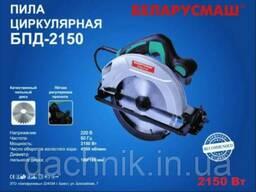 Пила дисковая (циркулярка) Беларусмаш БПД-2150 (185мм)