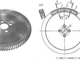 Пила дисковая сегментная 250x4