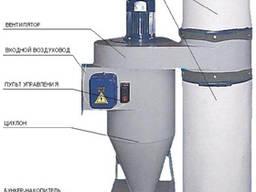 Пылеуловитель (пилеуловлювач) ВД9, ВД 10.
