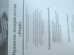 Пиломатериалы хв.п.,и разные заготовки