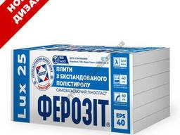 Пінопласт 25 LUX 10 см товщина 100*50. Ціна за 1 лист. 0.5 м. кв