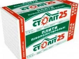 """Пінопласт """"Століт"""""""