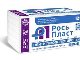 Пінопласт/ утеплювач/плити пінополістирольні пенопласт ЕПС 70
