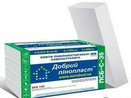 Пінополістирол EPS 150 Добрий ПСБ-С-35 100мм 23кг\куб
