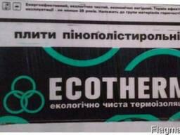 Пінополістирол EPS S Ecotherm ПБС-С-25 100мм 3квм в упаковке