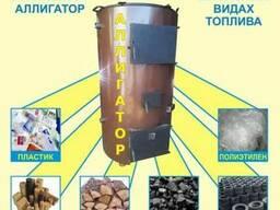 Пиролизный котел утилизатор на резине Аллигатор