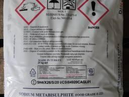 Пиросульфит натрия