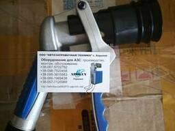 Пистолет ЛПГ аналог LPG Group