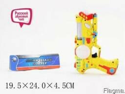 Пистолет музыкальный в пакете1