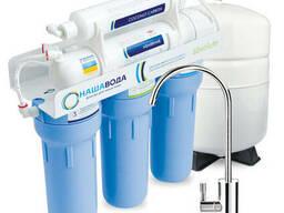 Питьевая система обратного осмоса для очистки воды