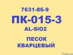 ПК-015-3 (AL-SiO2), Песок Кварцевый 99.3%