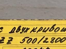 PKZZ 500/2800 - Пресс 2-ух кривошипный, усилием 500т