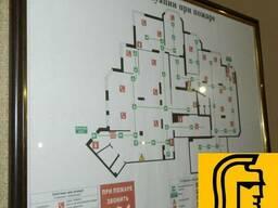 План эвакуации при пожаре