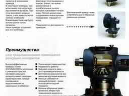 Планетарный привод режущего аппарата жатки - фото 7