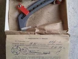 Планиметр ППР-2