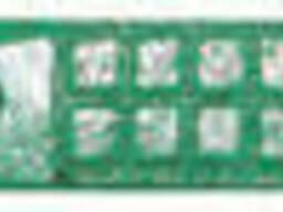 Планка предплужника ПЛН 01.032