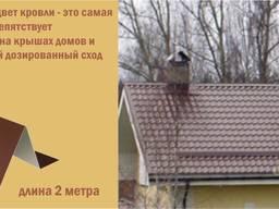 Планка снегадержателя в Донецке