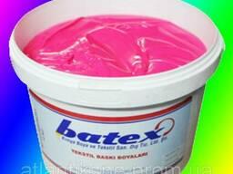 Пластезольная краска Fluorescent Magenta маджента