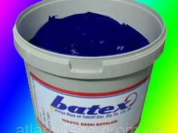 Пластезольная краска NAVY BLUE темно синий