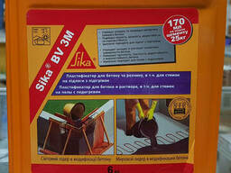 Пластифицирующая добавка для бетона и раствора, для. ..