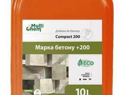Пластификатор бетона, тротуарной плитки Compact 200. Для увеличения прочности, 10 л
