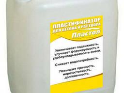 Пластификатор для бетона и раствора-10л