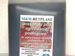 """Пластификатор для теплого пола """"Betplast 5л. Польша"""