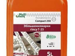 Пластификатор для увеличения марки гипса Compact 250 Euro, 5л