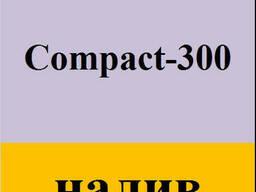 Пластификатор для увеличения прочности бетона Compact-300. Предотвращение высолов. ..