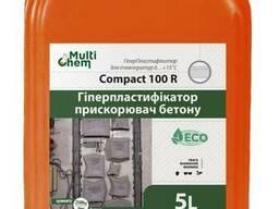 Пластификатор , противоморозная добавка для бетона Compact 100R, 5л
