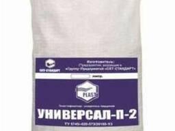 """Пластификатор-ускоритель Хидетал """"Универсал П-2"""""""