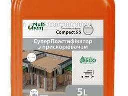 Пластификатор, ускоритель схватывания для бетона и гипса, тротуарной плитки Compact 95, 5л