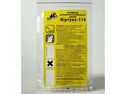 Пластификатор «Виртуоз-110» 20г
