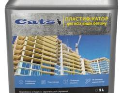 """Пластификаторы для бетона """"Cats"""""""