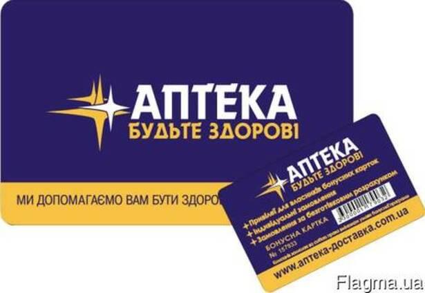 Пластиковые карты, визитки, флаера, буклеты, открытки, етике
