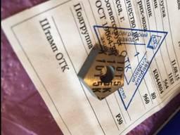Пластина пятигранная 10113-110408 и 10114-110408