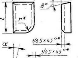Пластина твердосплавная напаиваемая 07070 Т5К10