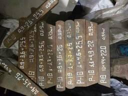 Полоса Р6М5 1,5х600, 4х20, 7х40 купить инструментальную стал
