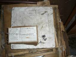 Пластины железные ДИП-14. 751.151. 010. Бумеранг, 4,5*8,5*12
