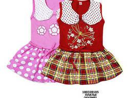 Платье комбинированное + вышивка