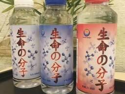 Плазменная вода