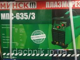 Плазморез инверторный Минск CUT/TIG/MMA-635 (3 в 1)